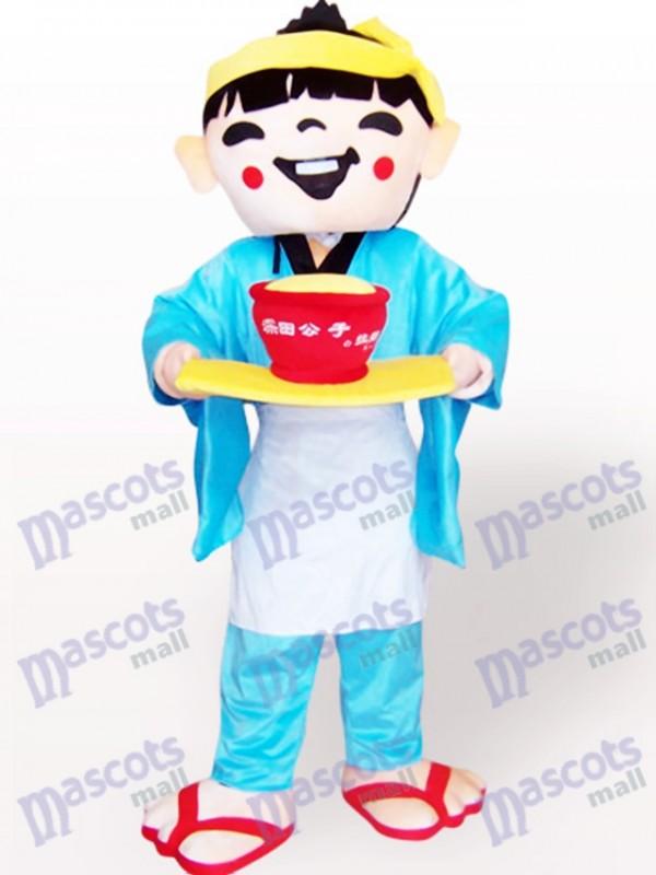 Costume de mascotte adulte Fukada Doll Cartoon
